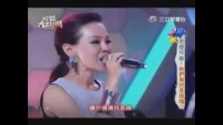 彭佳慧 X 明雄 - 我悄悄蒙上你的眼睛 2013 LIVE