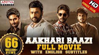 Aakhari Baazi 2019 New Released Full Hindi Dubbed Movie    Nara Rohit, Aadhi, Sundeep Kishan