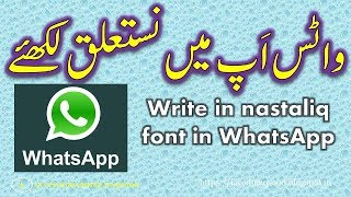 How to downloa urdu fonts videos / Page 3 / InfiniTube