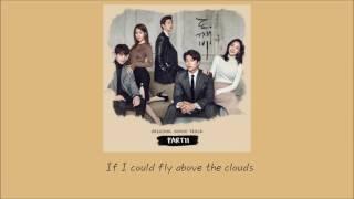 《英文字幕》孤單又燦爛的神_鬼怪 OST.11  April2nd(에이프릴세컨드) - And I'm here