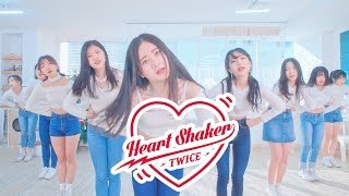 트와이스TWICE - Heart Shaker하트셰이커 | 커버댄스 DANCE COVER [AB Project]