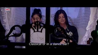 Rakhi Sawant's Cross Connection | Hot Scene | Full Hindi Movie - Paisa Vasool width=