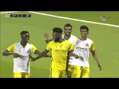 مباراة الفتح 0-1 النصر | جميع الأهداف | الجولة 2 | دوري الأمير محمد بن سلمان للمحترفين 2019-2020
