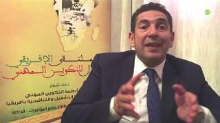 Le tour des chantiers de la formation professionnelle avec Saïd Amzazi