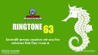 Ringtone 63 | Sun Zara Drum Beat Ringtone | Shaan | New Ringtone 2018 | Mixed Album