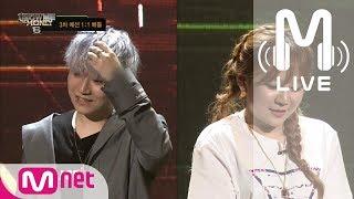 [쇼미더머니6 LIVE] 페노메코 vs 에이솔 @ 3차 예선 1:1 배틀 170714 EP.03
