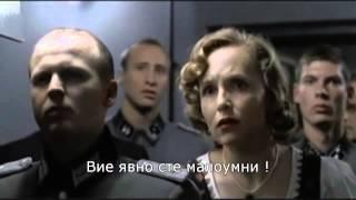 Хитлер разбира за Рашо и Станислав.