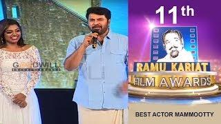 11th Ramu Kariat Film Awards | Best Actor Mammootty   | Nattika Beach Fest