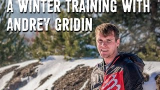 Training with Andrey Gridin