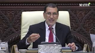 Conseil de gouvernement : Le projet de décret pour l'extension de la couverture sociale adopté