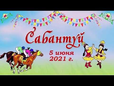 Приглашение на национальный праздник