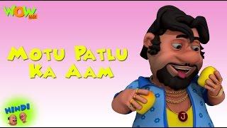Motu Patlu Ka Aam    Motu Patlu in Hindi    3D Animation Cartoon for Kids   As seen on Nickelodeon width=