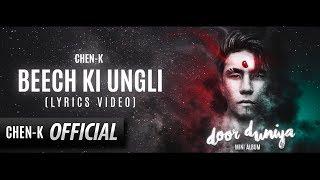 CHEN-K  - BEECH KI UNGLI (Lyrics Video) || DOOR DUNIYA EP || URDU RAP