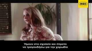 Lana Del Ray η συνέντευξη στο Myspace