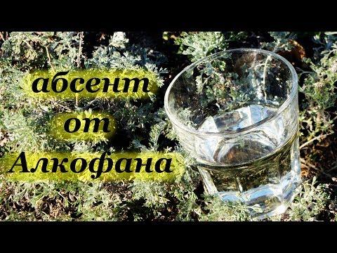 Рецепт абсента от Алкофана с можжевельником и бархатцами photo