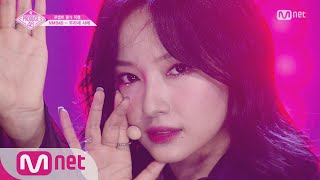 PRODUCE48 [단독/직캠] 일대일아이컨택ㅣ무라세 사에 - ♬Rumor @콘셉트 평가 180817 EP.10