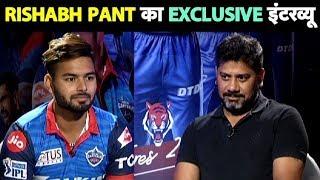 SUPER EXCLUSIVE: क्यों Rishabh Pant  को अभी भी चुभता है World Cup team में न होना | Vikrant Gupta