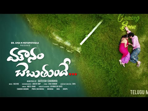 Heart Touching Video Songs Download
