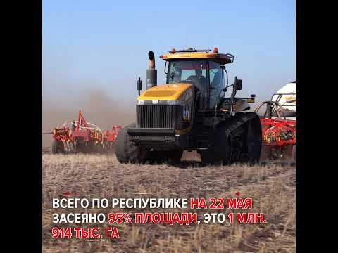 В Башкортостане завершается посевная кампания
