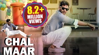 Prabhu Deva Ultimate Dance | CHAL MAAR Full Video Song | 2017 width=