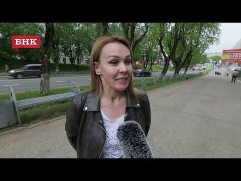 Видеоопрос БНК: Почему ученики с оружием нападают на своих учителей?