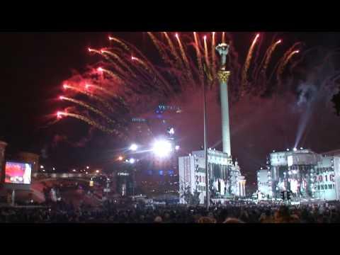 HAPPY NEW YEAR 2010 UKRAINE (KIEV)