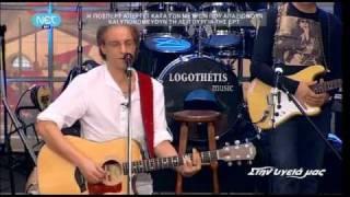 Μίλτος Πασχαλίδης - Παραμύθι με λυπημένο τέλος