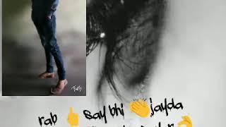 sun soniya new song