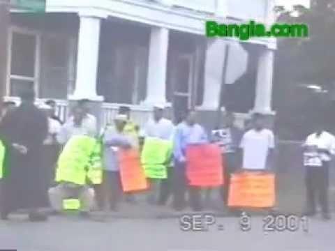 Demonstration against Prof. Ghulam Azam visit in Michigan