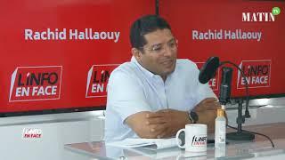 L'Info en Face avec Mohamed AbdelFadel