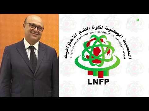 Video : La bourde de la LNFP induit le Raja en erreur