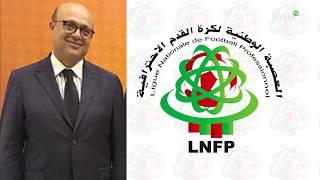 La bourde de la LNFP induit le Raja en erreur