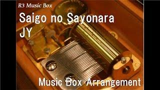 Saigo no Sayonara/JY [Music Box]