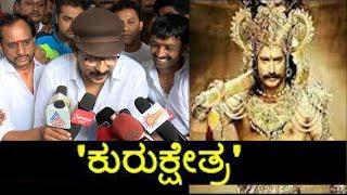 Ravichandran Speaking About KURUKSHETRA In His BirthDay Celebration