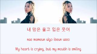 Jessi – Don't Make Me Cry [Hang, Rom & Eng Lyrics]