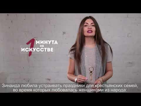 Серебрякова. выпуск № 6 photo