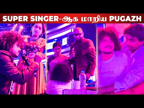 😂Super Singer-ல என்னையும் பாட வச்சு அழகு பாத்துட்டாங்க- Pugazh Atrocities..! | Super Singer