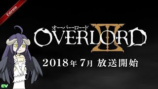 Overlord Season 3 |Fecha de Estreno 2018| |CV|