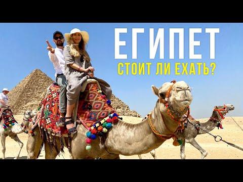 Египет, КАИР 🔥 ЗАШЛИ Внутрь ПИРАМИДЫ Хеопса — ЭТО ЖУТЬ! ЧТО ТАМ СКРЫВАЮТ? СЛАБОНЕРВНЫМ НЕ ВХОДИТЬ!