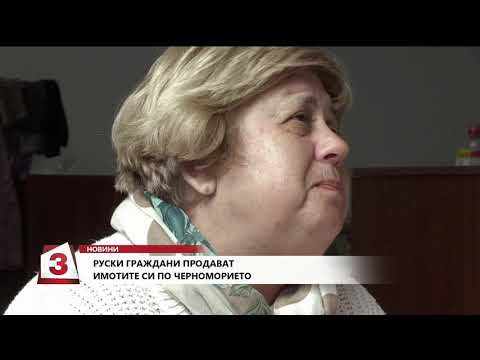 Емисия новини на Канал 3 от 12 ч. на 15.03.2020 г.