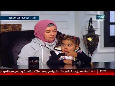 هنا القاهرة| مريم وفاطمة .. طفلتين يبحثان عن أهلهما