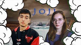 WANTED U | JOJI COVER | NADIA SPERO