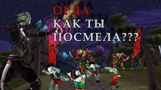 Halaa Battle Token - Item - World of Warcraft