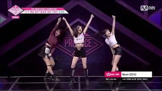 [Produce48]Yuehua Trainees - Little Mix - Move