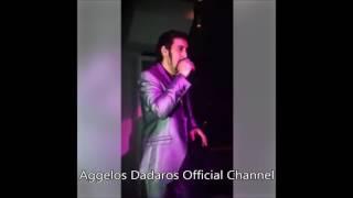 Άγγελος Δαδάρος - LIVE - Χορεύω Σε Πίστες - 2017