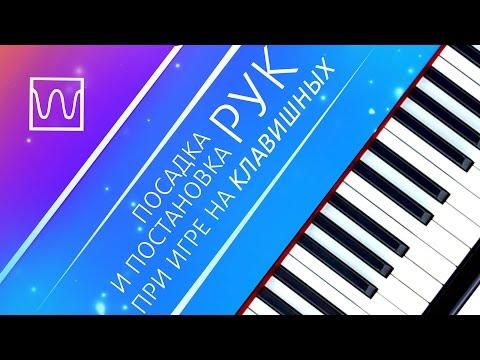 Ableton live 9 руководство на русском