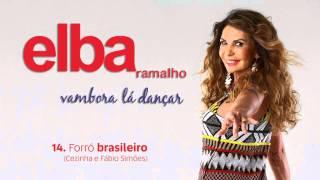 Vambora Lá Dançar | 14. Forró brasileiro