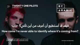 Twenty One Pilots   Stressed Out  مترجمة Lyrics
