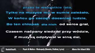 Popek & Matheo - Wodospady (Karaoke, Podkład, Lyrics)