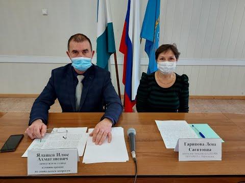 Брифинг по вопросам коронавирусной инфекции и текущей ситуации в городе Агидель 03.12.2020